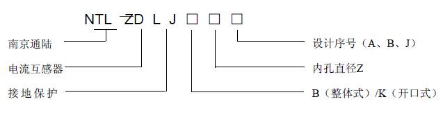 66kv互感器安装接线图